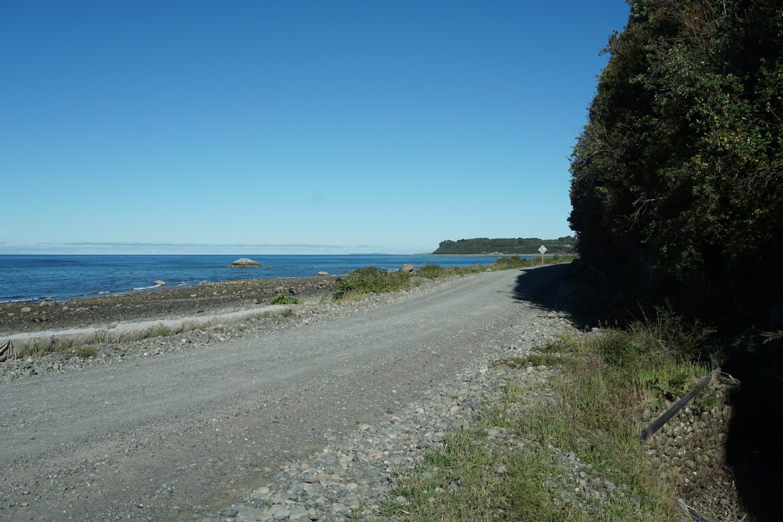 Puerto Montt – Hornopirén